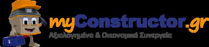 Ηλεκτρονική πλατφόρμα υπηρεσιών myconstructor.gr.